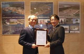 Tsuneishi Shipbuilding receives AiP for its Kamsarmax LNG dual-fuel vessel