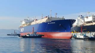 SCF Group expands LNG fleet and strengthens partnership with Total