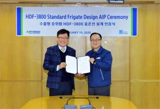 LR awards HHI approval in principle for HDF-3800 frigate design