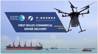 First Commercial Beyond-Visual-Line-Of-Sight Drone Delivery (BVLOS) in Singapore (Video)