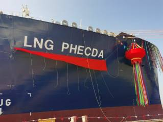 Mitsui O.S.K. Lines and Cosco name third Yamal LNG carrier