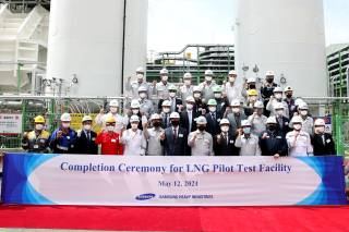 Samsung Heavy becomes first to complete LNG pilot test facility for shipbuilding & offshore