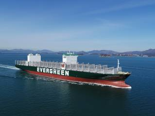 Containership Ever Fortune Joins Evergreen Fleet
