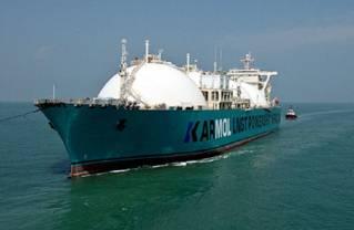 FSRU Arrives for KARMOL's Landmark LNG Transition (Video)