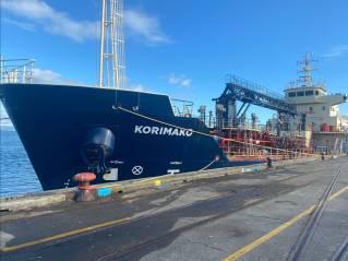 New bunker tanker for Tauranga, New Zealand