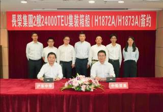 Hudong Zhonghua won another order from Evergreen for the world's two largest container ships