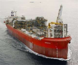 BW Offshore: Update On FPSO Umuroa