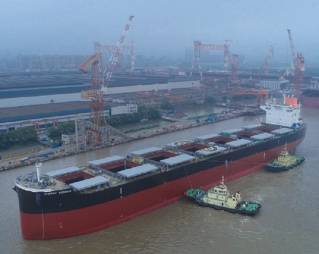 Kawasaki Heavy Industry Delivers Bulk Carrier Energy Cosmos at NACKS