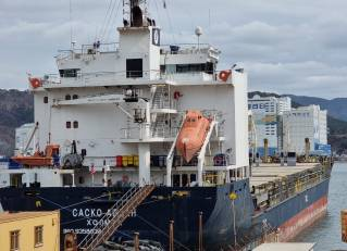 SASCO's new ship SASCO ALDAN leaves for first voyage