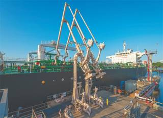 Phillips 66 and Trafigura Form Joint Venture to Develop Deepwater Port