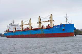 Ocean Yield ASA announces sale of handysize dry bulk vessel