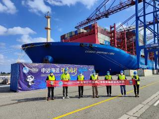 The First Shipment of Exhibits for the 4th CIIE Departed from Hamburg Germany Carried by COSCO SHIPPING