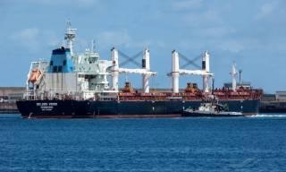 Ocean Yield announces sale of dry bulk vessel