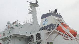 Globus Maritime Limited Announces the Acquisition of a 2015-Built Kamsarmax Dry Bulk Carrier, Expanding Fleet to Six Vessels