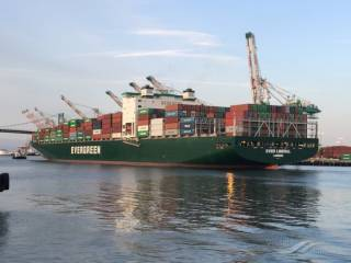 Containers fall from Evergreen Marine vessel in rough seas