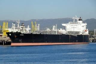 Avance Gas Announces Sale of Vessel