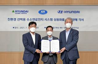 Hyundai Motor Signs MOU to Commercialize Hydrogen Fuel Cell Propulsion Systems for Marine Vessels