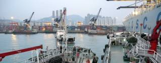 MPA Singapore awards two new bunker supplier licences to Minerva Bunkering and TFG Marine