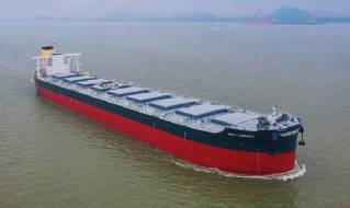 Kawasaki Heavy Industries Delivers Bulk Carrier Azul Harmony