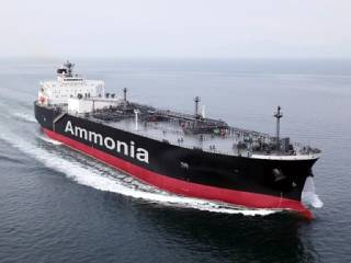 Maritime industry leaders to explore ammonia as marine fuel in Singapore