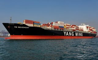 Yang Ming Sets Up Subsidiary in China