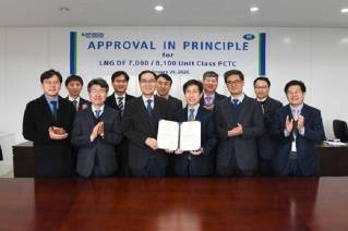 Korean Register Grants AiP To HHI For LNG Dual-Fuel Car Carriers