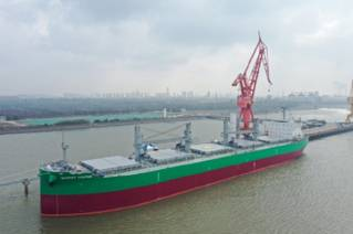 Kawasaki Heavy Industries Announces Delivery of Bulk Carrier MARKET COOPER