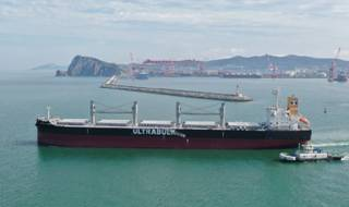 Kawasaki Heavy Industries delivers bulk carrier Ultra Vision