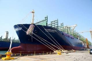HMM Names World's Largest Container Vessel, 'HMM Algeciras'
