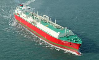First Omani Captain Takes Command of LNG Carrier - Milestone in Oman Shipping Industry Backed by MOL