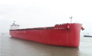 Kawasaki Heavy Industries Delivers Bulk Carrier NAVIOS FELICITY Ⅰ