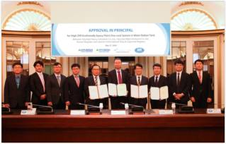 Hyundai Heavy Industry and Hyundai Mipo Dockyard expand of application of Eco-friendly 1 coating system