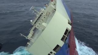 """Video Update: Modern Express still adrift """"with a very heavy list in rough seas"""" in Bay of Biscay"""