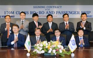 Hyundai Mipo Dockyard wins $60.5mn ro-pax ship deal for local ferry firm