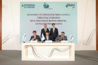 Bahri Signs MoU With International Maritime Industries And Hyundai Heavy Industries For Building Of New VLCCs