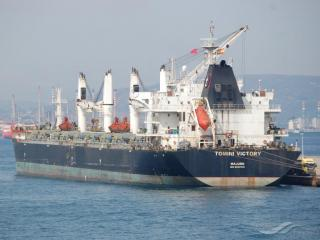 Tomini Shipping announces the sale of two Supramax bulk vessels