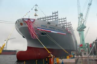 OOCL christens another 'G Class' vessel, the OOCL United Kingdom