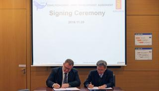DSME and Kongsberg Maritime Ink New Joint Development Agreement