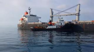 Update: Grounded Bulker Belle Rose refloated at Monad Shoal (Video)