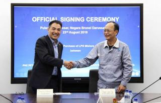 PNX Petroleum Singapore strengthens ASEAN network, signs partnership with Brunei company