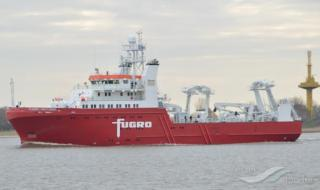 Fugro Venturer to commence offshore survey campaign