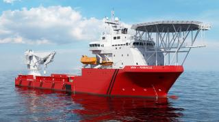 VIDEO: MMA Offshore launches new vessel in Indonesia