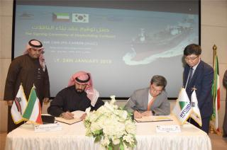 HHI awarded $220 mln shipbuilding contract by Kuwait Oil Tanker Co. for the construction of three VLGC