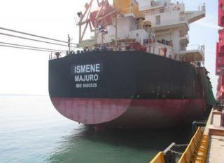 Diana Shipping Announces Time Charter Contract for Panamax Bulker Ismene with Glencore