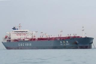 Nanjing Tanker teams up with Huadian on LNG