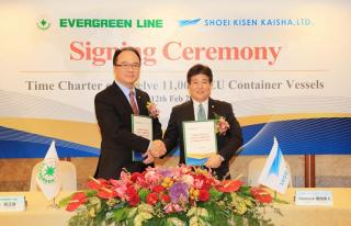 Evergreen Charters Twelve 11,000 TEU Containerships