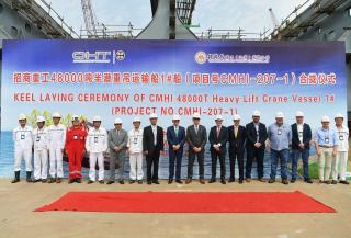 Keel laying ceremony for OHT's new heavy installation crane vessel Alfa Lift at CMHI facility in Jiangsu