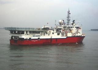 SeaBird Exploration secures contract for works in Asia Pacific region