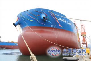 COSCO SHIPPING Tanker (Dalian) Successfully Took Delivery of 319,000 dwt Mt Cosnew Lake