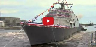 Videos: LCS 9 Little Rock Launched